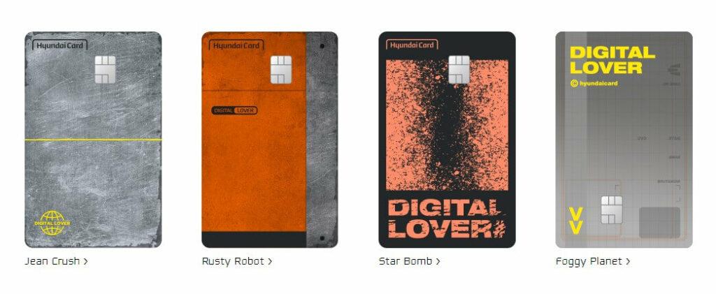 현대카드 디지털 러버